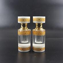3ml Perfume Bottle